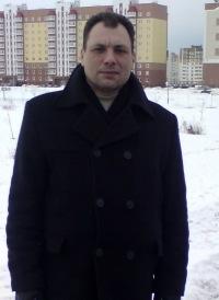 Валерий Юрин, 24 июня , Гомель, id59092455