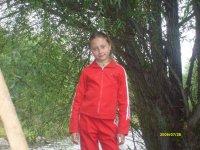 Валерия Бекешко, 6 апреля , Ангарск, id68456008