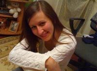 Эльмира Даутова, 4 февраля 1985, Первоуральск, id70426547