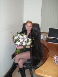 Светлана Мельченко, 15 декабря 1983, Москва, id7751711