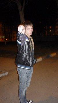 Эмиль Мамедов, 16 августа 1994, Санкт-Петербург, id81651671