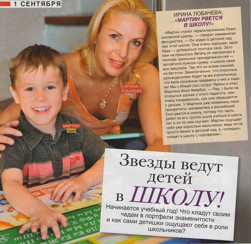 http://cs10357.vkontakte.ru/u87354763/130148734/y_11d63282.jpg