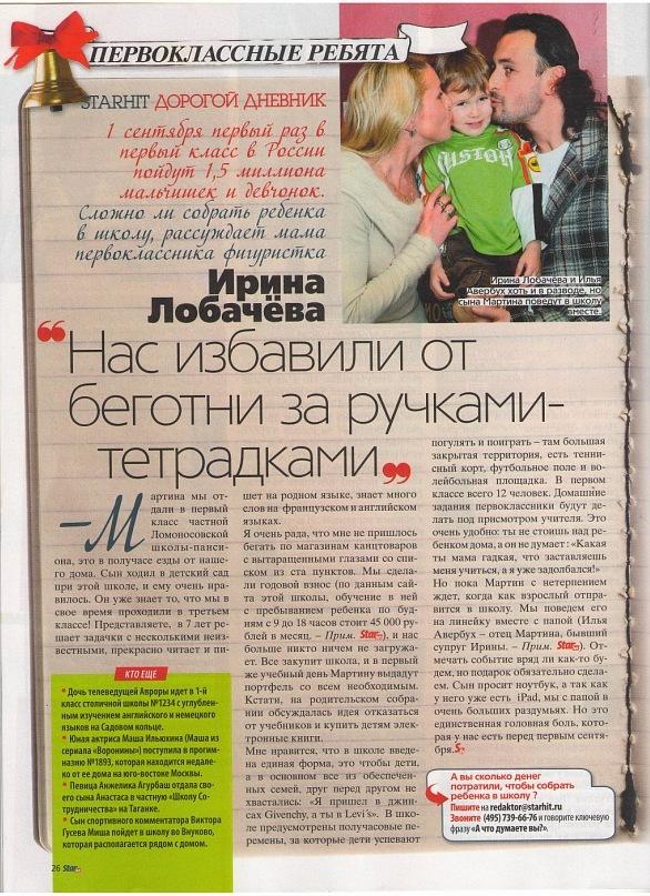 http://cs10357.vkontakte.ru/u87354763/130148734/y_5efc7863.jpg