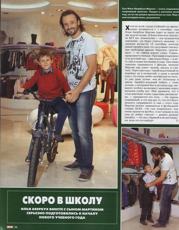 http://cs10357.vkontakte.ru/u87354763/130148734/y_73c9dd00.jpg