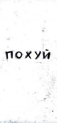 Денис Чиканцев, 2 ноября , Луганск, id149577227