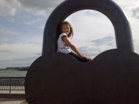 Ольга Тройнятникова, 13 июля , Нижневартовск, id134442415