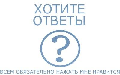 как узнать ответы на зно 2012