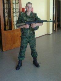 Александр Максимов, 11 января 1987, Нижний Новгород, id27738806
