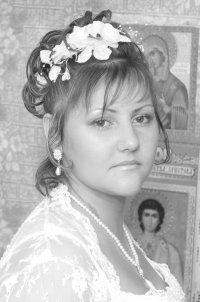 Лена Карпухина, 18 сентября , Королев, id38600148