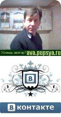 Виктор Тимофеенко, 18 марта 1989, Иловайск, id64034586