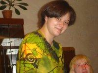 Женя Русак, 8 сентября 1982, Екатеринбург, id69951672