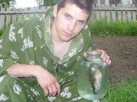 Николай Мартыновец, 11 февраля 1995, Верхнеднепровск, id77051636
