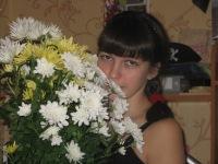 Марина Капитанова, 29 ноября 1983, Москва, id95354202