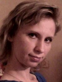 Ольга Бояршинова, 22 августа , Пермь, id103117497