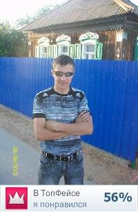 Денис Иванченко, 30 сентября , Волгоград, id115773571