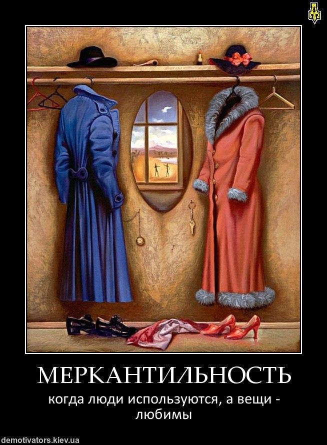Смотреть русские комедии про деревню онлайн бесплатно кивнул, снял пиджак