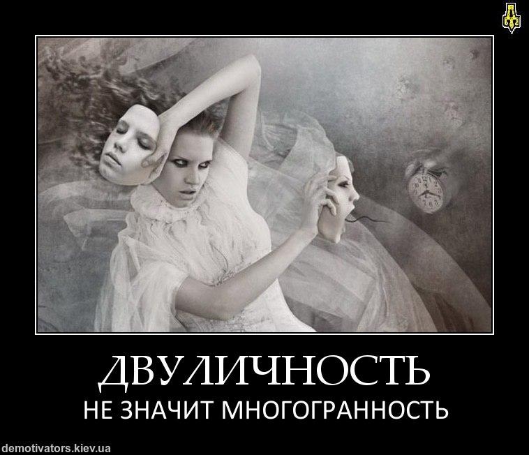 Сомса опять когда девушка не скинула фото Тимофеевич, Василий Наумов