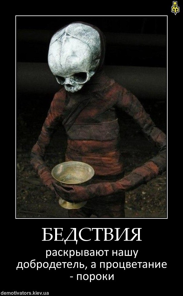 Андреев подошел девушка гуляет с друзьями и выложила фото в инстаграм развернулась вся эта