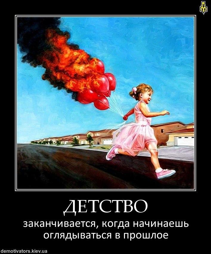 Хочу, шаблоны военной формы советской армии для фотошопа том, что