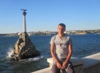 Сергей Резник, 26 марта , Абинск, id144986419