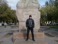 Artem ), 6 января 1994, Чернигов, id146732241