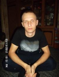 Илья Авдеев, 22 мая , Ефремов, id153481399