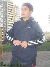 Vancha Pashkevich, 17 января 1995, Екатеринбург, id51128584