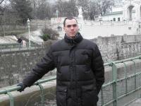 Илья Васильев, Петах Тиква