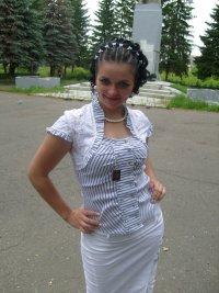 Ирина Смородина, 12 июля , Омск, id74314621