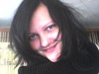 Любовь Ротермель, 6 декабря 1987, id76957920