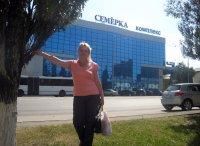 Любовь Васина, 14 сентября , Новокузнецк, id88389945