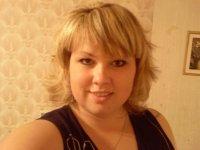 Алена Янковская, 24 мая 1982, Якутск, id3185307