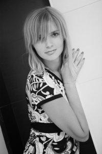 Ольга Малышева, 6 декабря 1982, Симферополь, id3459497