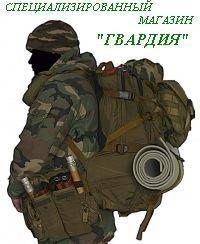 Спецпредложения раздела: Тактическое снаряжение.