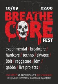 Breathe! Core!, 5 июля , Севастополь, id144784760
