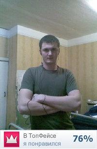 Семён Барило, 14 августа 1989, Богодухов, id40239814