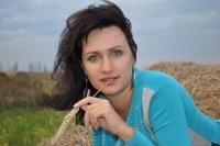 Евгения Соболева, 23 января 1983, Полтава, id44806641
