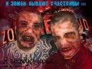 Григорий Зверев, 30 октября 1990, Дмитров, id62359704