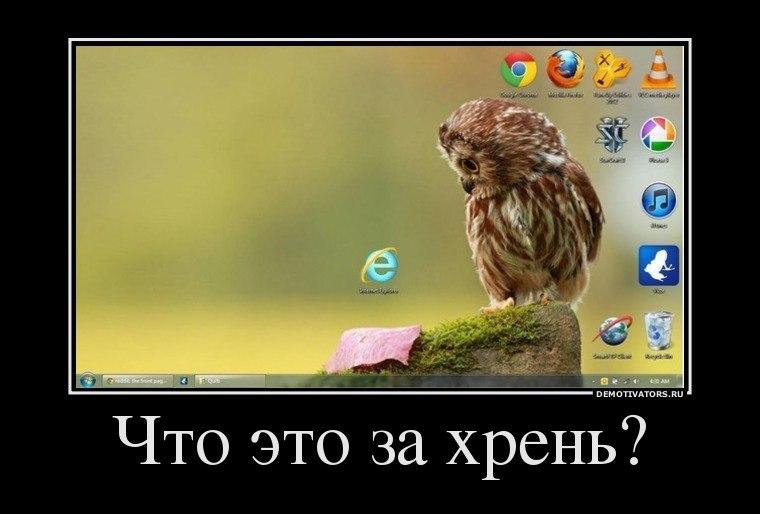 Скачать эротические клипы руские моем