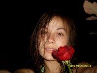 Ruslana Mihailiciuc, 24 мая 1994, Витебск, id91890645