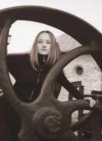 Олеся Хромская, 2 января 1996, Луганск, id96727707