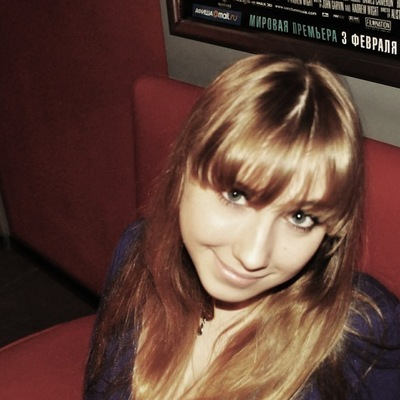 Юлия Ермакова, 20 августа 1993, Тамбов, id34680481
