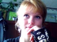 Марина Маркарян, 3 декабря 1990, Днепродзержинск, id102729374