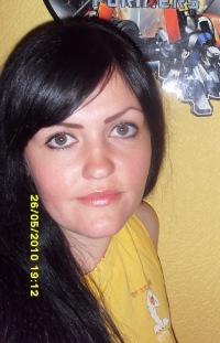 Екатерина Плахтеева, 8 августа 1985, Краснодар, id133591532