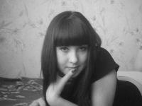 Танечка Лагунова, 6 сентября 1992, Хабаровск, id155677055