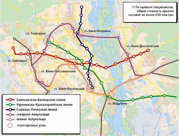 Киев рассматривает вопрос покупки немецких трамваев для Троещины - Постсовет.Ру - К 2025 ГОДУ КИЕВСКАЯ ПОДЗЕМКА...