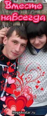 Марина Кузнецова, 8 августа , Черногорск, id69224787