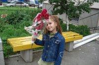 Катерина Старовойтова, 11 февраля 1998, Санкт-Петербург, id77762927