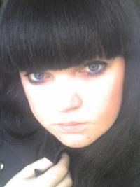 Светлана Кондратьева, 10 апреля 1989, Череповец, id138116899