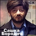 Евгений Саламатов, 6 апреля 1995, Курган, id142363182